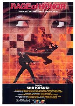 """""""Rage of Honor"""", de Sho Kosugi, (1986). Casting del elenco argentino."""
